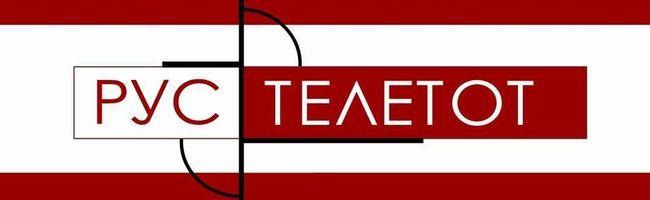 Teletot